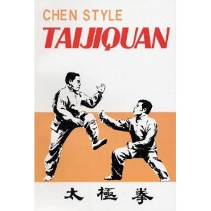 Chen Style Taijiquan (Feng + CXW)Book Cover